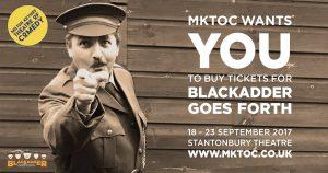 Blackadder Goes Forth MKTOC Edmund